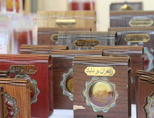 "ISO – a window toward globalizing Afghanistan's ""Red Gold"""